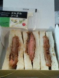 鮭のサンドイッチ