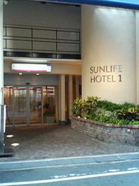 サンライフホテル1よりもサンライフホテル2・3の方が好きですけど。。