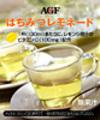 Drink_ap_ma_070201