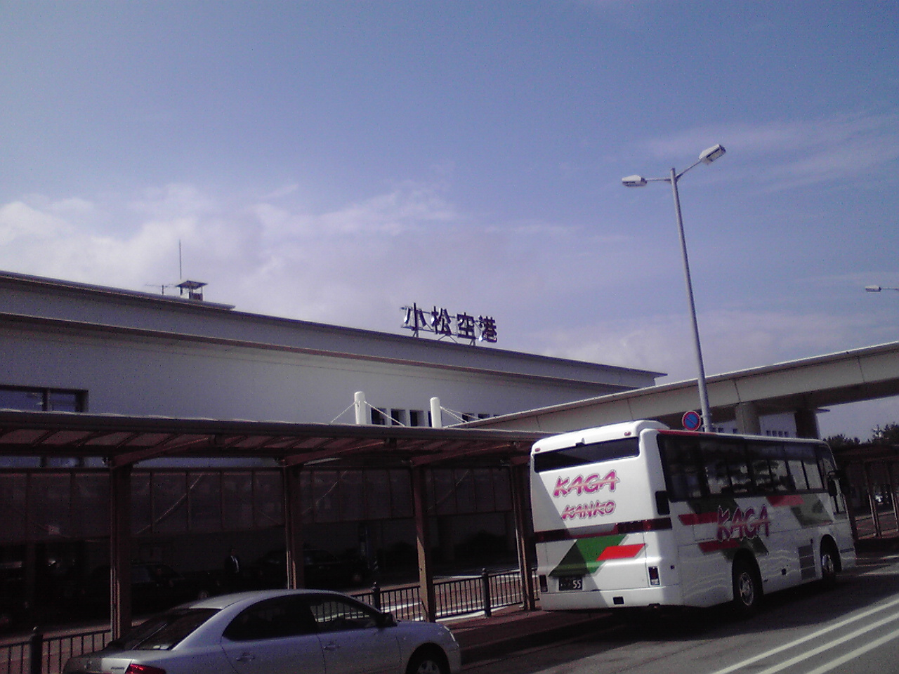 小松空港に着いた