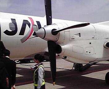 【飛行機】久しぶりのプロペラ機SAABです。(<br />  福岡〜鹿児島)