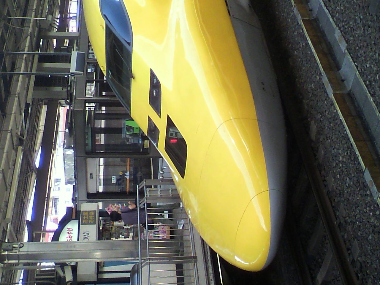 東海道新幹線ドクターイエロー激写です!